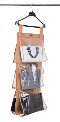 Подвесной органайзер для хранения сумок L Organize бежевый HBag-L SKL34-176315, фото 2