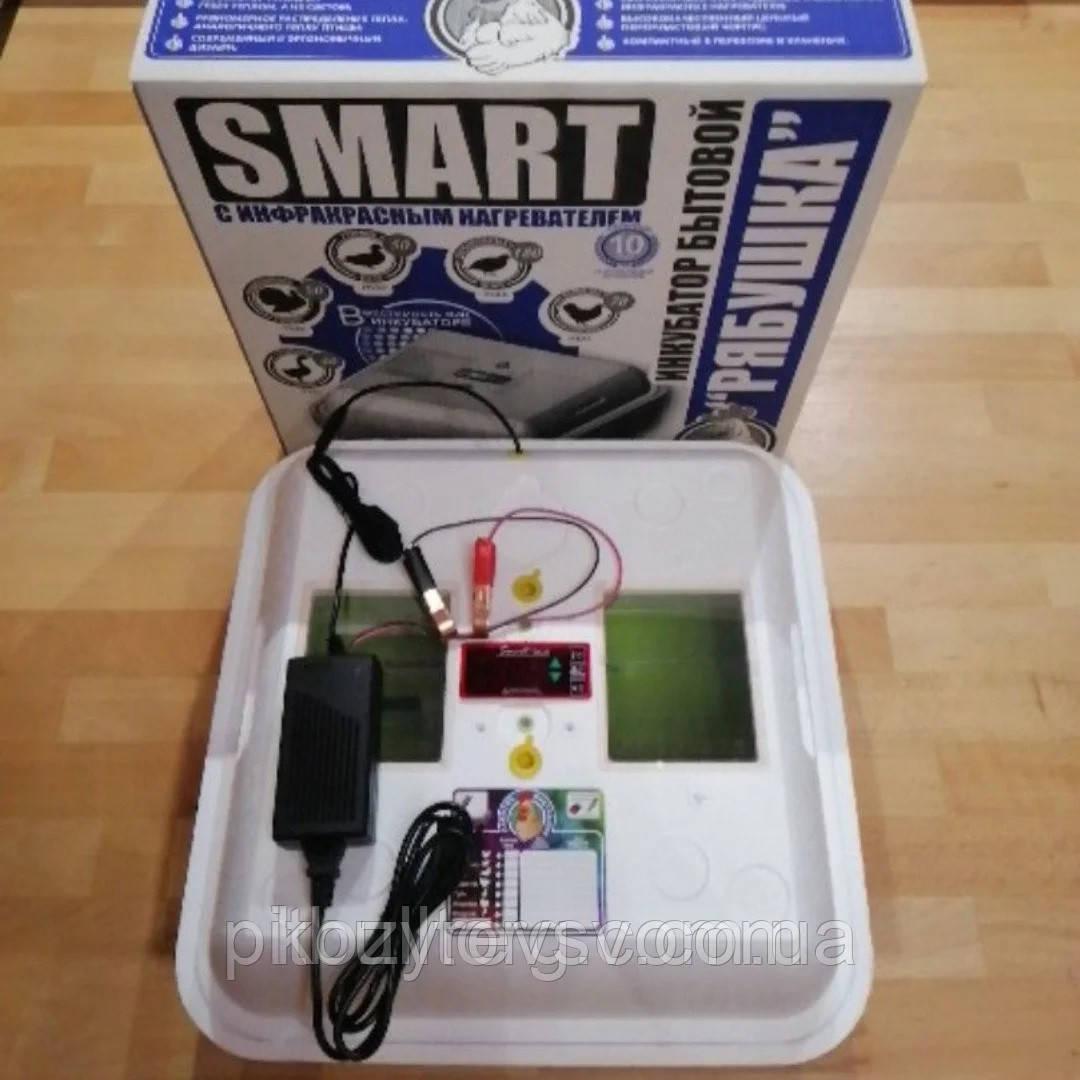 Инкубатор Рябушка Smart Turbo -70 цифровой с механическим переворотом,инфракрасным нагревателем, 12 в.