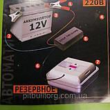 Инкубатор Рябушка Smart Turbo -70 цифровой с механическим переворотом,инфракрасным нагревателем, 12 в., фото 2