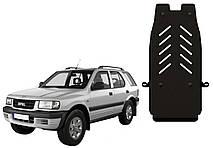 Защита КПП Opel Frontera B 1998-2004