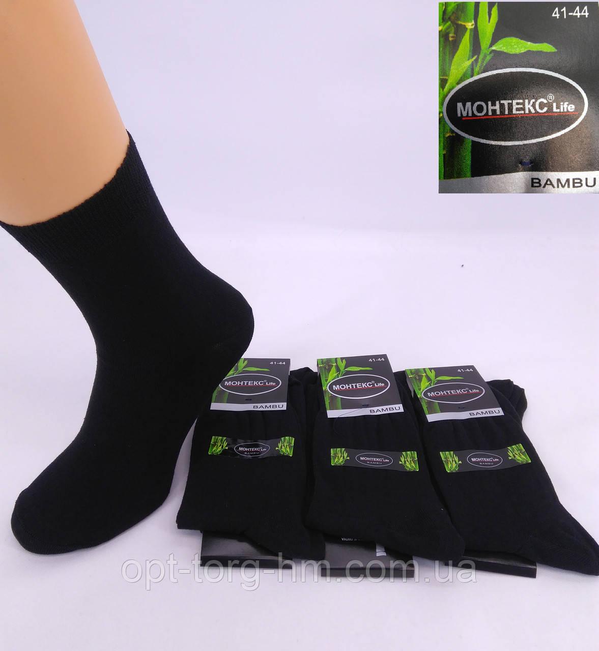 "Мужские носки ""Монтекс"" Bambu  (41-44обувь)"