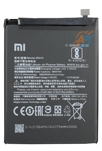 Аккумулятор для смартфона Xiaomi Redmi Note 7, (BN4A) 4000mAh 15.4 Wh