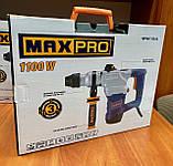 Перфоратор MPRH1100/28 111-0913 MAXPRO, фото 3