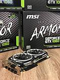 Видеокарта MSI  GeForce GTX 1060 Armor OCV1 6GB GDDR5 (192bit) (1544/8008) (DVI, 2 x HDMI, 2 x DisplayPort ), фото 2