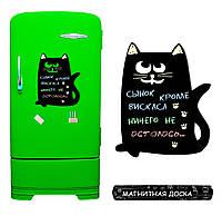 Магнитная доска на холодильник HMD Кот Ашот Черный КОД: 188-871274