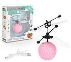 Летающая игрушка Flying Ball Розовый Шар | Шарик-вертолет, летающий от руки | Интерактивная игрушка, фото 6