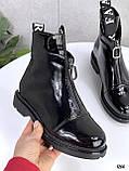 Только 36, 41 р! Женские ботинки ДЕМИ черные спереди молния эко лак весна /осень, фото 8