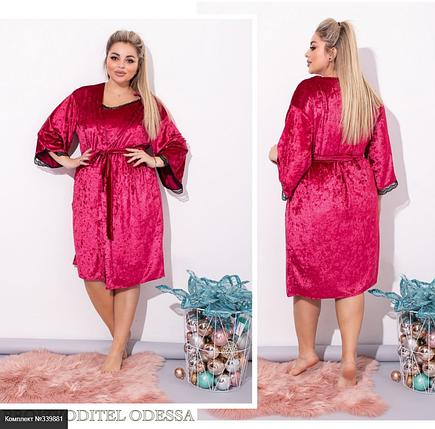 Домашнее Платье №2090Б-Бежевый Размеры: 50-52, 54-56, 58-60, 62-64, 66-68, фото 2