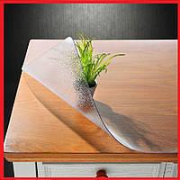 Мягкое стекло (Матовое) Прозрачная силиконовая скатерть на любой стол! Защита для мебели 1х1,2м(Толщина 1.5мм)