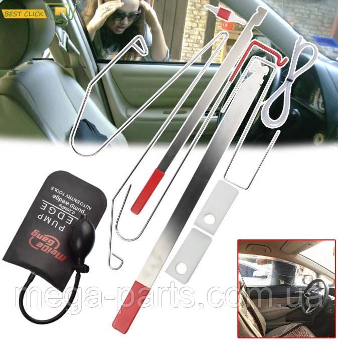Универсальный Автомобильный набор для аварийного открывания двери, воздушная подушка слесаря 9 предметов