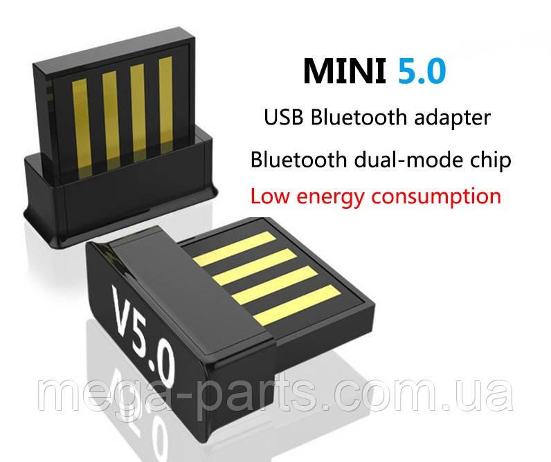 USB Bluetooth адаптер BT 5,0 MINI USB беспроводной компьютерный аудио приемник  для ПК компьютера ноутбука
