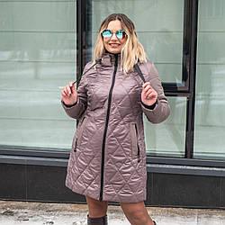 Куртки жіночі  большие размеры  50 темная пудра