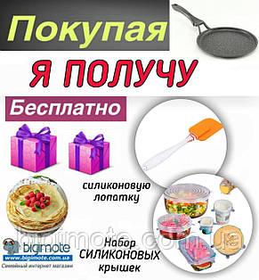 Сковорода для блинов,блинная сковорода,20см, фото 2