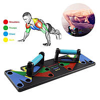 Тренажер-доска Push Up Rack Board со стойками для отжимания 9в1 разным хватом (спина, плечи, бицепс, трицепс), фото 1