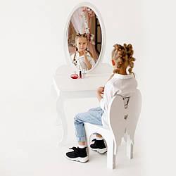 Детское трюмо Lama Toys Белый