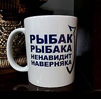 Чашка для рыбака