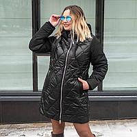 Весна женские Куртки большие размеры 50-60 черный