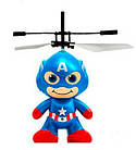 Летающая игрушка Flying Ball Капитан Америка | Интерактивная игрушка, фото 5