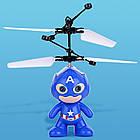 Летающая игрушка Flying Ball Капитан Америка | Интерактивная игрушка, фото 4
