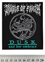"""НАШИВКА CRADLE OF FILTH """"DUSK AND HER EMBRACE"""""""