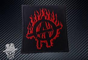 АНАРХІЯ-2 (палаюча) - нашивка з вишивкою