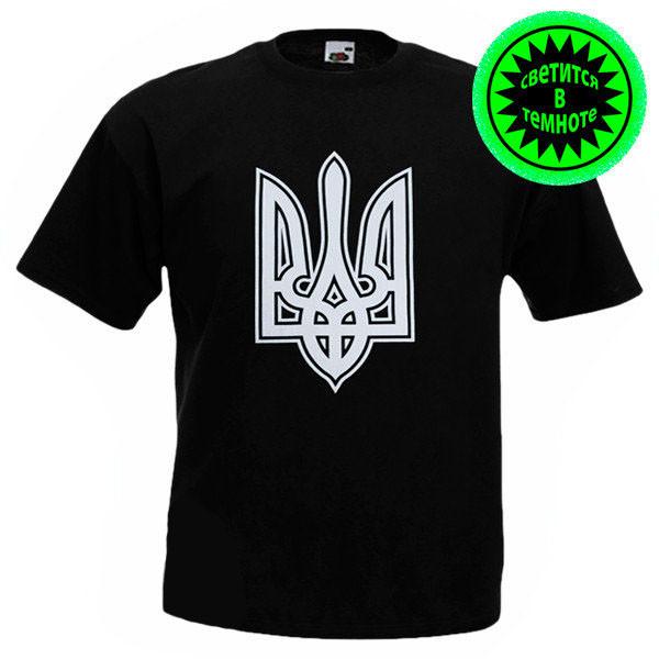 Футболка УКРАЇНА (Тризуб,Слава Україні) - чорна