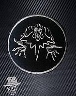 КОРОЛЬ І ШУТ-3 (круглий) - нашивка з вишивкою