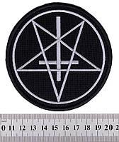 Пентаграма з перевернутим хрестом - нашивка