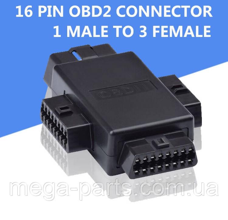 Кабель переходник 16-контактный OBD многофункциональный Штекер 1 штекер на 3 гнезда