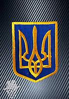 ТРИЗУБ-2 (на синьому полі) - нашивка з вишивкою