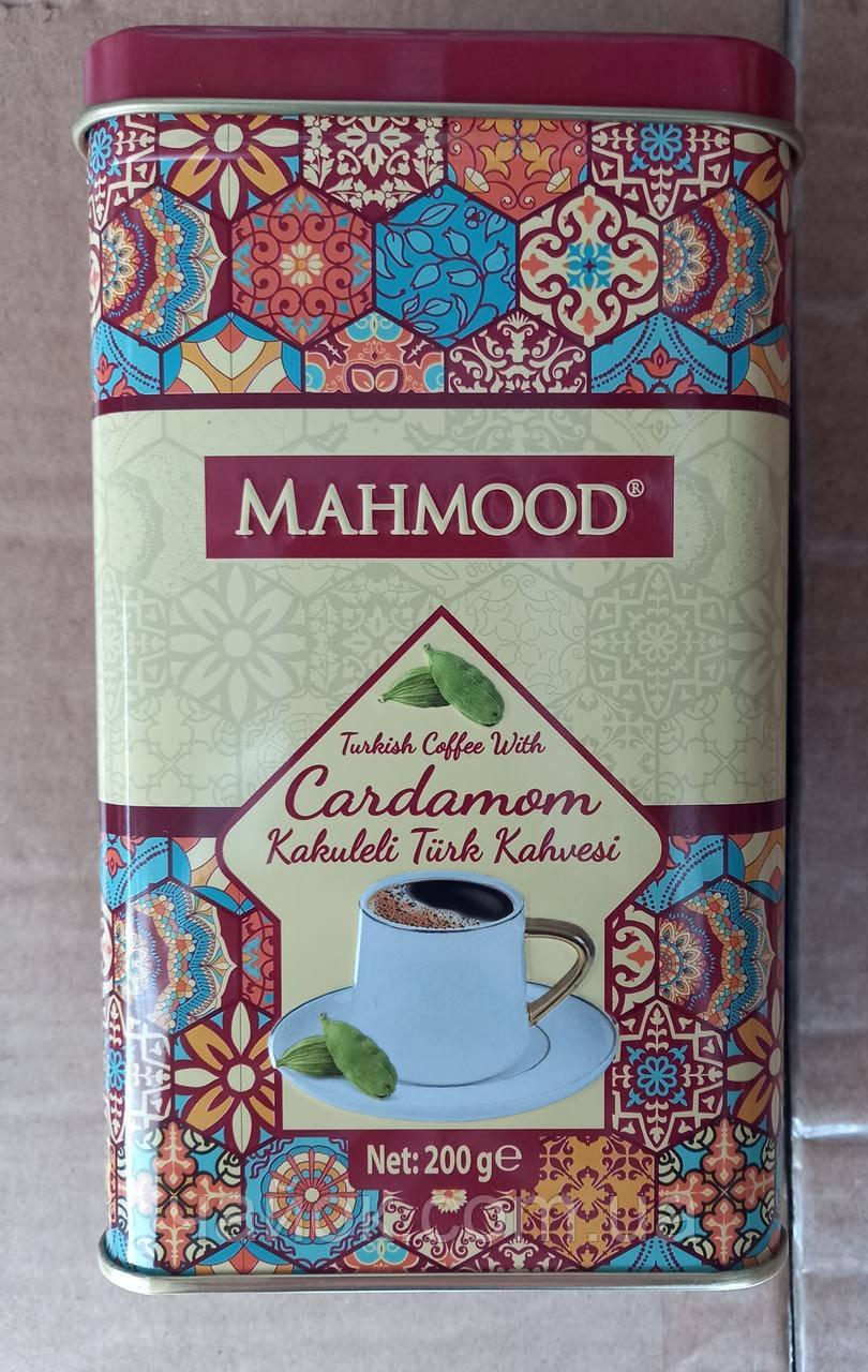 Кофе Mahmood 200 грамм молотый с кардамоном в жестяной банке