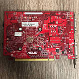 Видеокарта Asus PCI-Ex Radeon R7 250 1024MB GDDR5 (128bit) (1000/4600) (DVI, VGA, HDMI), фото 4