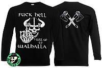 Футболка довгий рукав WALHALLA Fuck Hell (вікінг)
