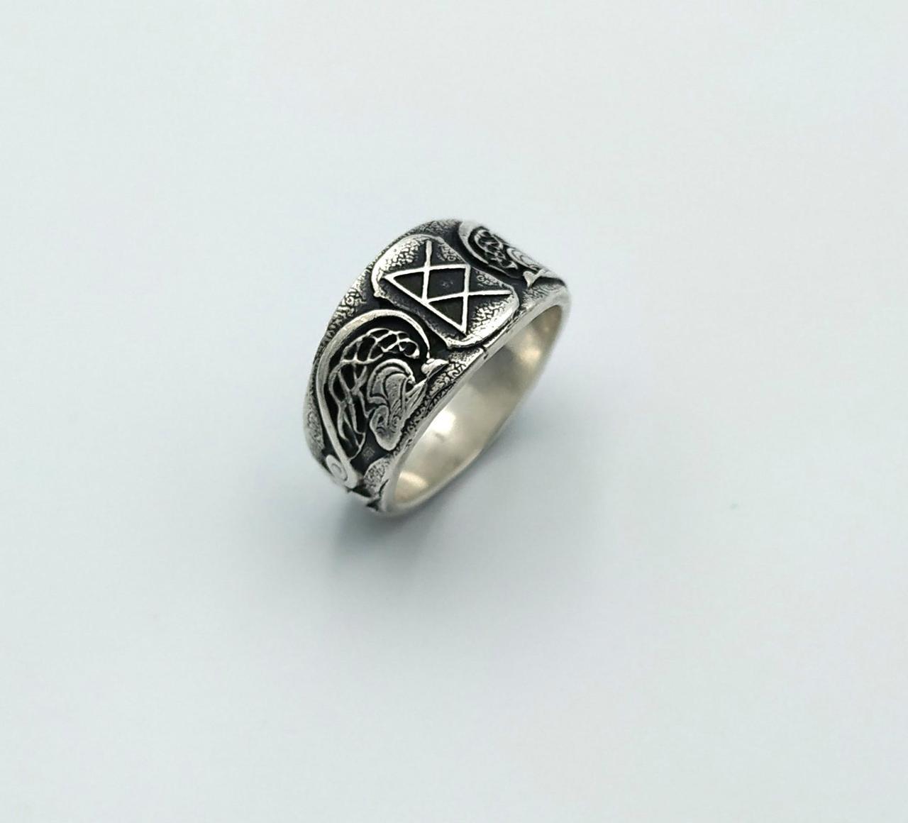 Кільце Фрея срібло