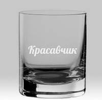 Іменний стакан для віскі з вензелями