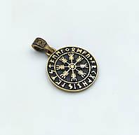 Кулон Агисхьяльм шолом жаху бронза, фото 1
