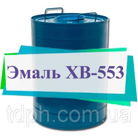 Краска ХВ-533 для баков