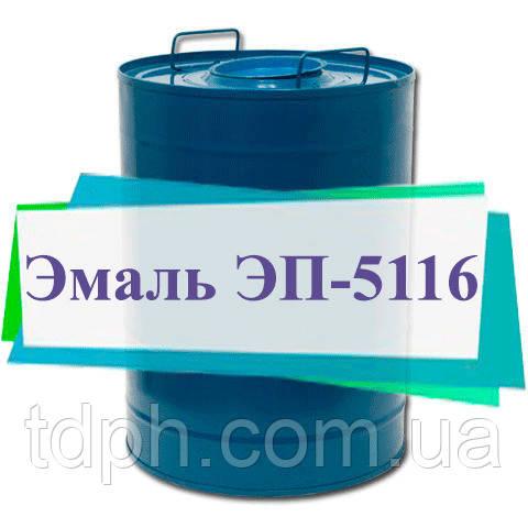Эпоксидная краска для трубопроводов ЭП-5116