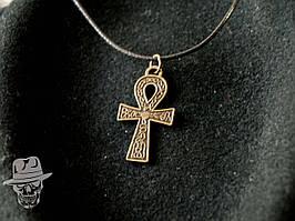 ХРЕСТ АНКХ з візерунком (бронза) - кулон