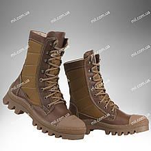 ⭐⭐Берцы демисезонные / военная, армейская обувь СКИФ II (койот)