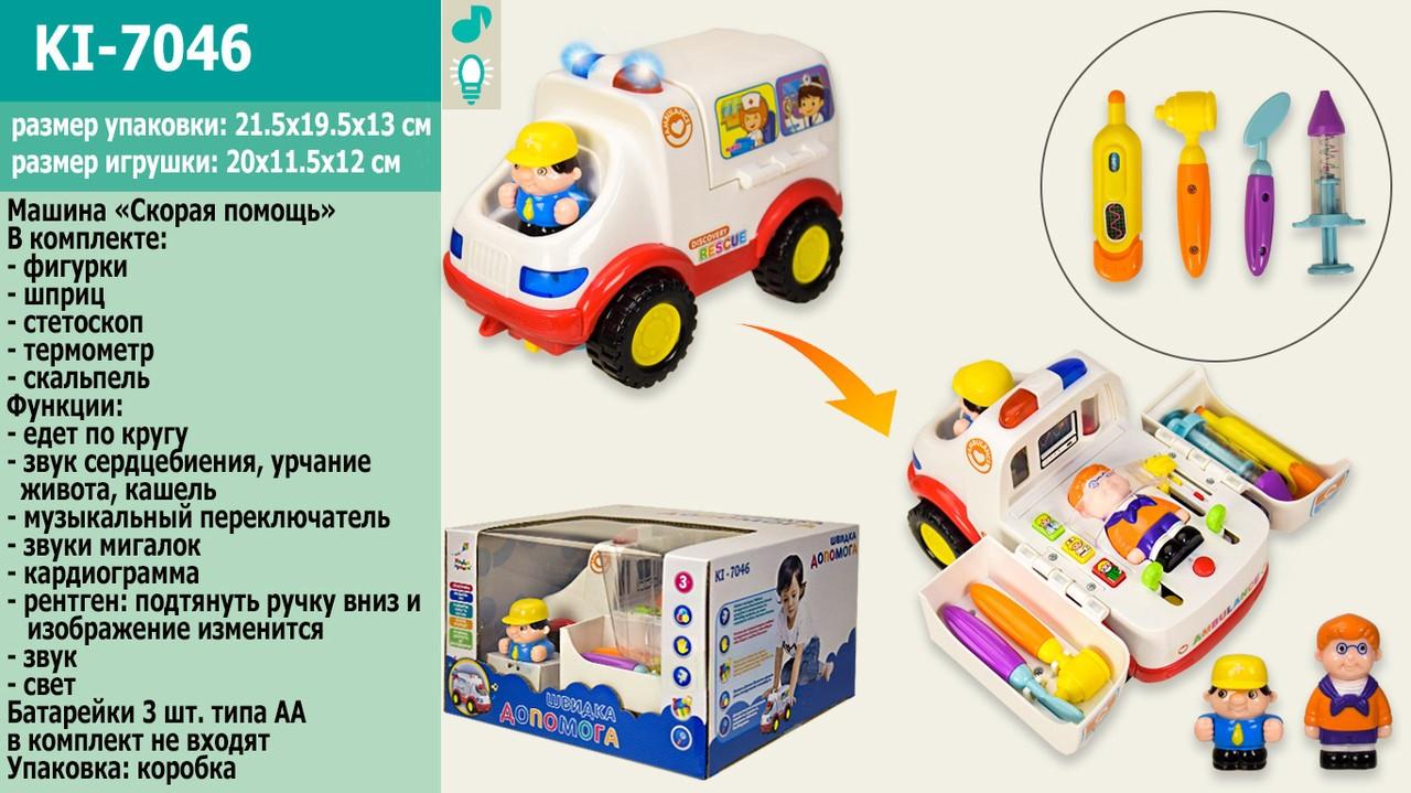 Іграшка музична Швидка допомога з медичним інструментом в коробці 836