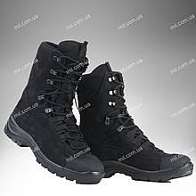 ⭐⭐Берцы демисезонные / военная, тактическая обувь GROM (черный)