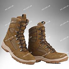 ⭐⭐Берцы демисезонные / военная, тактическая обувь GROZA (койот