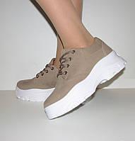 Стильные женские кроссовки туфли мокасины слипоны цвет беж размер 36