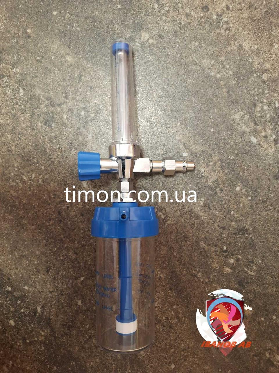Флоуметр с расходометром (увлажнитель кислорода), под соединение DIN