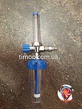 Флоуметр с расходомером (увлажнитель кислорода), под соединение DIN