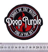 Deep Purple - нашивка