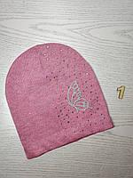 Шапка для девочки Демисезонная бабочкой стразы Размер 52-55 см Возраст 5-10 лет, фото 4