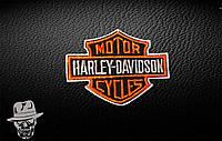 HARLEY DAVIDSON-4 (емблема) - нашивка з вишивкою