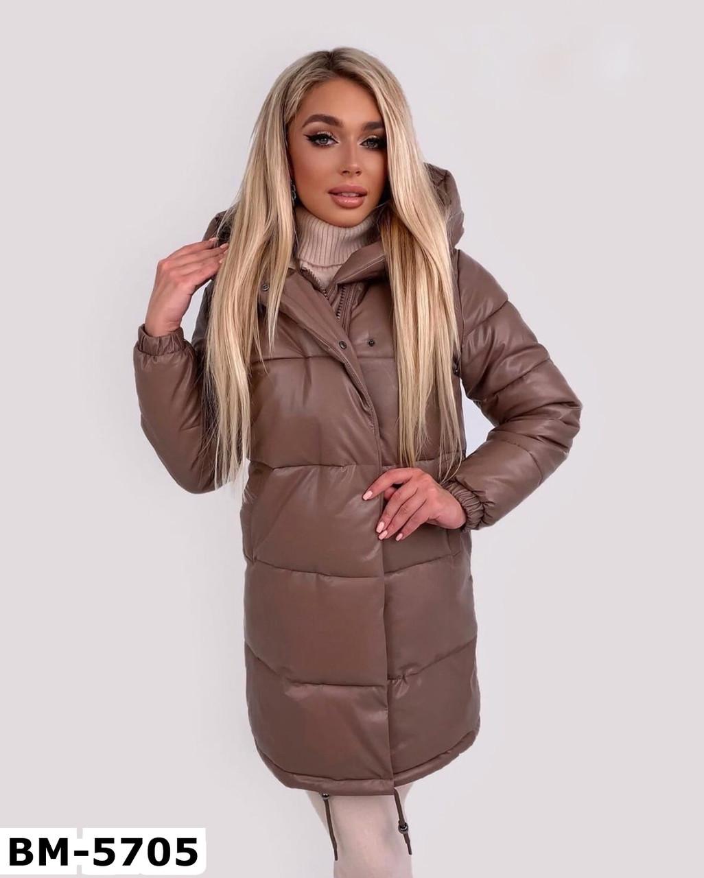 Женская качественная удлиненная куртка зефирка из эко-кожи Разные цвета